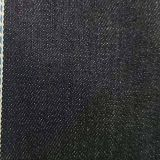 12.9oz Selvedge Definition Stretch Denim Fabric Suppliers W180203