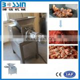 Durable widely used cheap meat and bone meal machine
