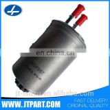 HDF957 For TRANSIT genuine diesel oil fuel filter water separator