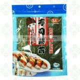 10 sheets directness algae sushi nori GOLD