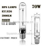 JX Standard HPS 70W High Pressure Sodium Lamps of lighting T-Shape- Factory Supply