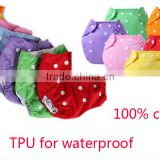 100% cotton washable cloth diaper inserts baby cloth diapers with waterproof                                                                         Quality Choice