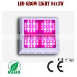 High Power Square Apollo 4 Led Grow Light 4 heads 200W Full Spectrum LED Grow Lights for Indoor Plants 84X3W