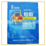 Chemical fertilizer plastic bag / fertilizer bag manufacturer / fertilizer packaging bag