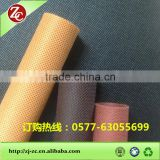 Home textile S pp nonwoven fabric for Shopping bags and sofa
