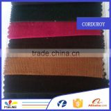 China manufacturer stock wholesale cotton corduroy fabric for bag