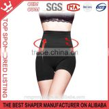 Belly Girdle Compression Underwear Pelvis Correction Thigh Slimming Pants