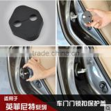 The best factory car door lock cover for Infiniti EX25/EX35/QX50/Q50