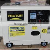 Foshan 5kw portable diesel generator silent type                                                                         Quality Choice