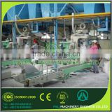 manufacturer of Bagging Machine robot palletizer, screw conveyor, bucket elevator, mixer, VFFS
