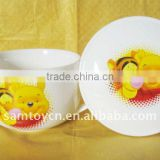 Ceramic Soup Bowl SM073937