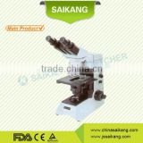 Professional factory adjustable microscope stand