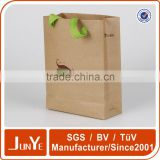 Top quality Luxary kraft goody gift paper bags wholesale, baby girl party picnic paper bag