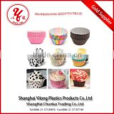 Accept custom order 100% safe BPA free Crimping fold cake paper cup for wedding decorative