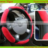 Red Suede Steering Wheel Cover