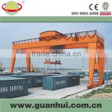 double beam container handling gantry crane