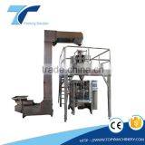 Automatic granule packaging system with VFFS packing machine