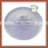 China kaolin clay price