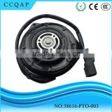 OEM#38616-PTO-003 Auto 12V dc electric denso cooling radiator fan motor for japanese cars
