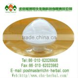 Veterinary drugs and feed additives pure natural plant extract white or white-like crystal powder Praziquantel