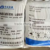 Cement grouting material agent concrete additives/grouting agent/concrete additives