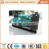 250kva 200kw genset Electrical Diesel Generator sets