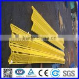 powder coated perforated wind protection fence wind dust suppression net