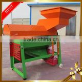 Hot sale best quality grain soybean sorghum millet maize widely used automatic corn kernel remover machine