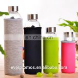360/420/550/750ML Borosillicate Glass Water Bottle With Silicone Sleeve.Voss Glass Water Bottle Infuser