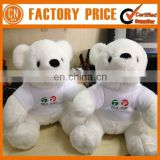 Customized Logo OEM Designed Bear Plush Toy