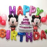 birthday balloon set foil balloon helium balloon mylar balloon party balloon mickey balloon minie balloon