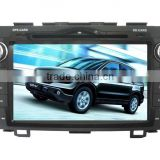 "For HONDA CRV Car DVD GPS Navigation System 8""Touch Screen For HONDA CRV Audio Radio GPS"