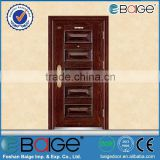 BG-S9241 metal doors kennels/metal doors wood finish/exterior metal doors                                                                         Quality Choice