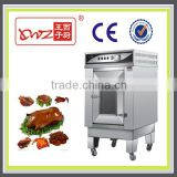 Movable Chinese Roast Duck Oven