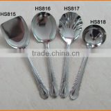 HS815 Leather Design Stainless Steel Serving Spoon