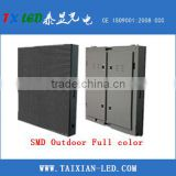 Shenzhen Taixian Advertising Outdoor Full Color P8 led display cabinet LED Screen                                                                         Quality Choice