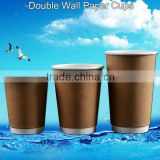Kraft Coffee Double Wall Paper Cups,Cheap Paper Cups