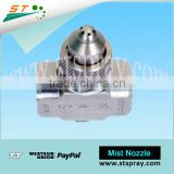 China Stainless Steel Air Mist Nozzle