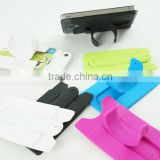 good price silicone 3M sticker smart wallet mobile card holder