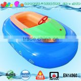 bumper boats for sale, new design amusement water electric bumper boat                                                                                                         Supplier's Choice