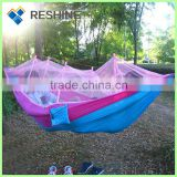 Portable Camping Parachute Nylon Mosquito Net Hammock Tent