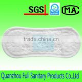 2014 Free Samples Baby Diaper Sanitary napkins / pads / Panty Liners Manufacturers in China