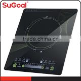 SuGoal Brand Kitchen Appliance small Induction Heater price