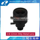 Security CCTV Camera 2.8mm Focal Length Iris Lens Top 10 CCTV Cameras Lens