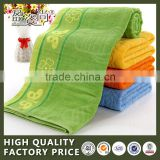 Wholesale Alibaba Cheap Color Butterfly Printed Design Bamboo Bath Towel Set