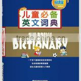 Magic Teddy Children's English Picture Book--audio book/talking book/children English book