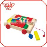 Baby Pull Car Toy Wooden Building Block Toy