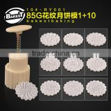 RY001 BAKEST 85g ABS Round White Beige Mooncake Mould with Beautiful Decorative Flower Design/ 1 Plunger and 10 stamps