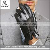 Made in China Hot Sale black tight leather gloves
