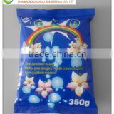 cheap price bulk laundry detergent powder OEM prodcution lines
